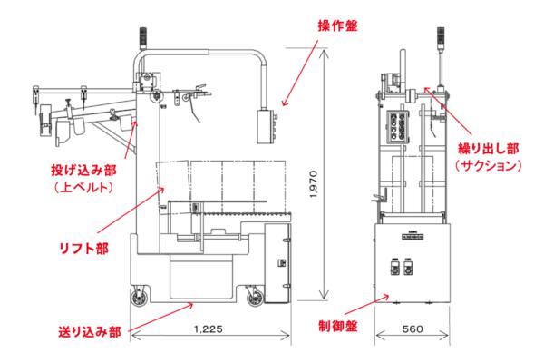 折丁自動供給装置図面
